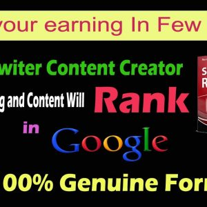 SPIN REWRITER I Content Creator I Review I